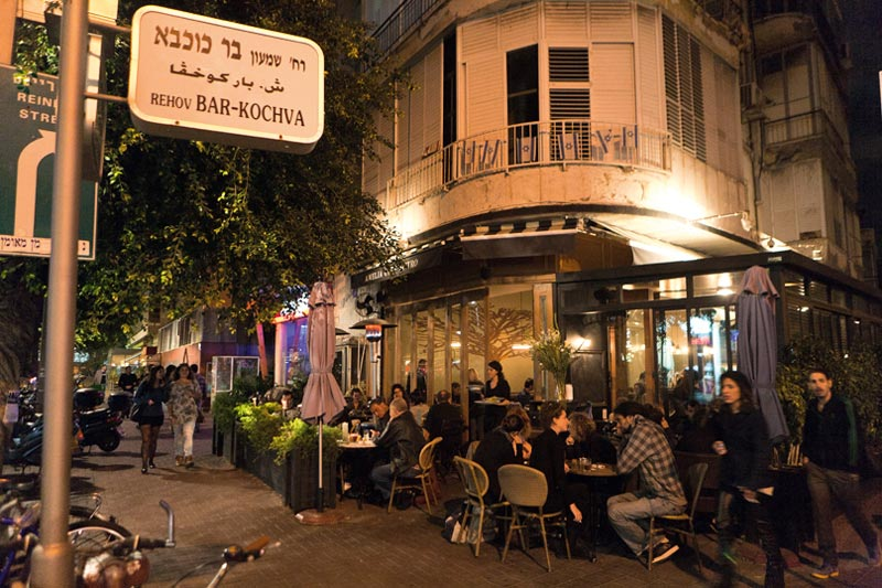 Gerusalemme e Tel Aviv, tra arte e nightlife