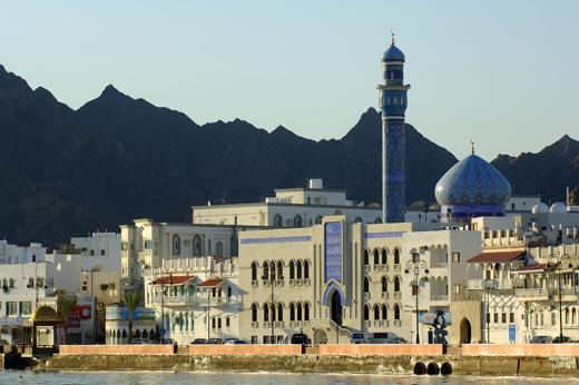 Foto Muscat, l'Arabia più autentica
