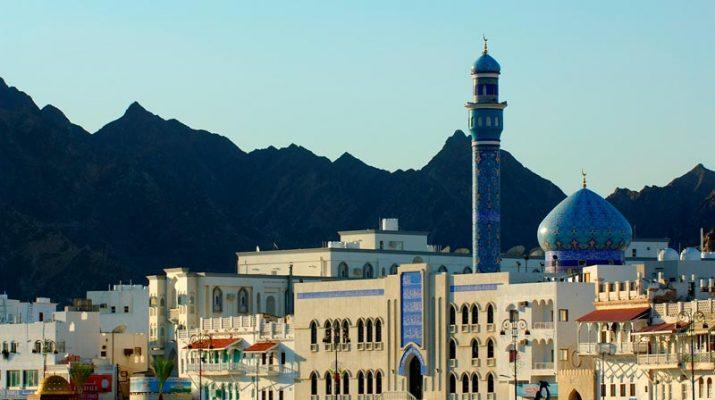 Foto Muscat e il fascino del Medioriente