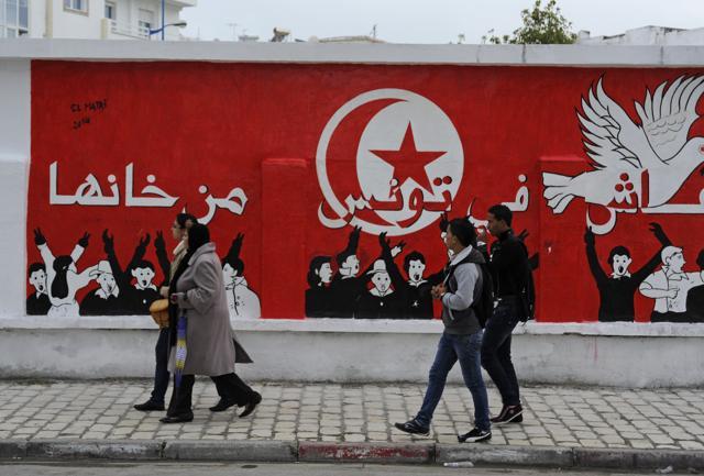 Tunisia: qui l'autunno  è d'oro