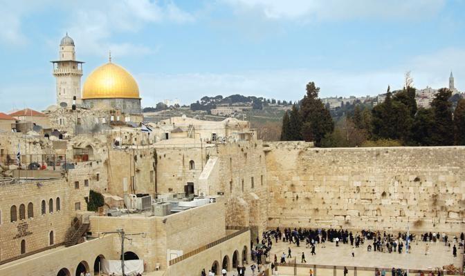 Foto La nuova Gerusalemme
