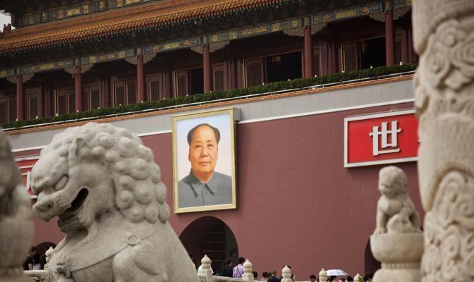 Foto Doppio Rosso. Cina Cuba