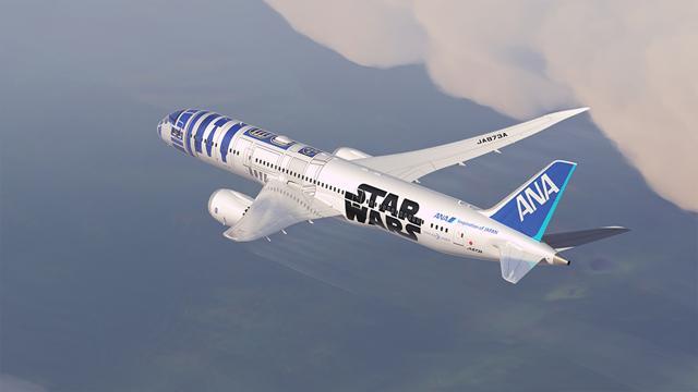 Foto Star Wars: l'aereo-astronave dedicato (e tutti i più bei aerei a fumetti)