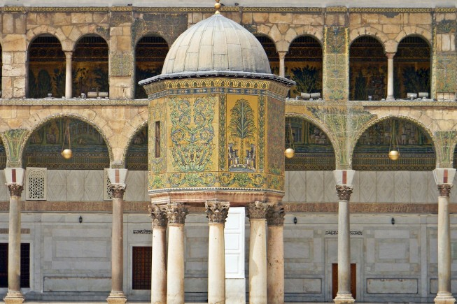 Umayyad Mosque - Damascus