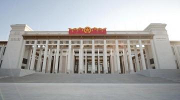 Il palazzo della Triennale di Pechino