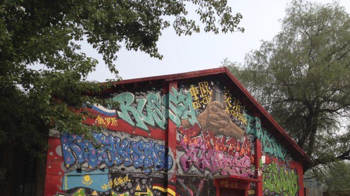 Foto Pechino, viaggio surreale nell'Art Factory