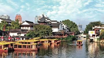 nanjing-week-milano-Nanjing-city.jpg