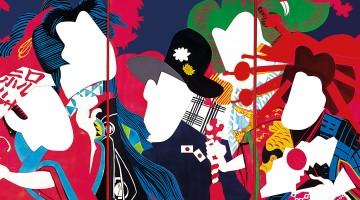 Ushio-Shinohara-Doll-Festival-world-goes-pop-its-nice-that-hero