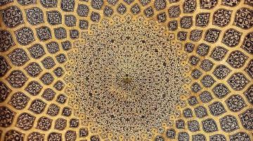 FOTO 10 Moschea dello sceicco Lotfollah