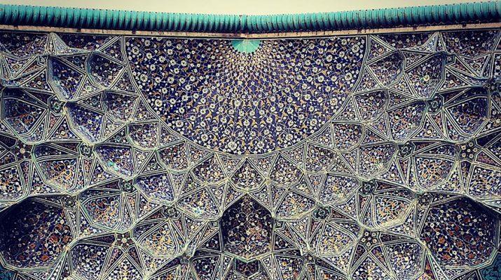 Foto Meraviglie dell'Iran