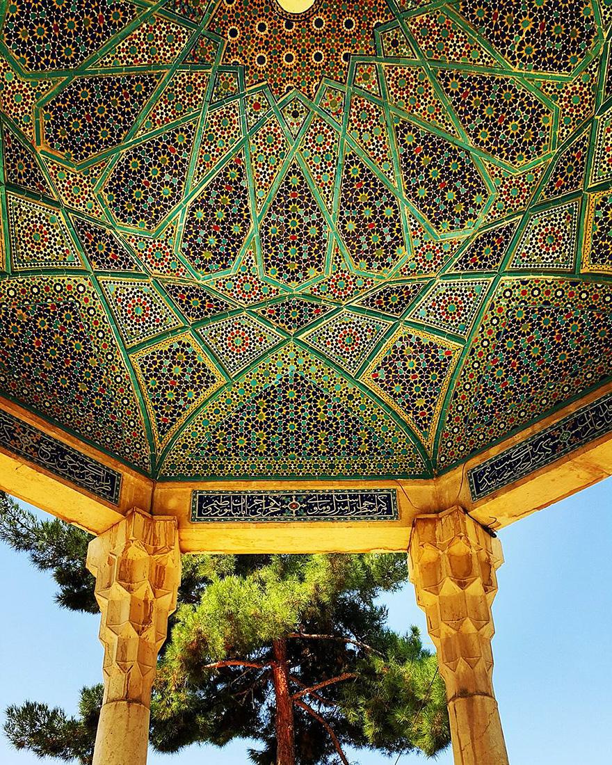 Meraviglie dell'Iran