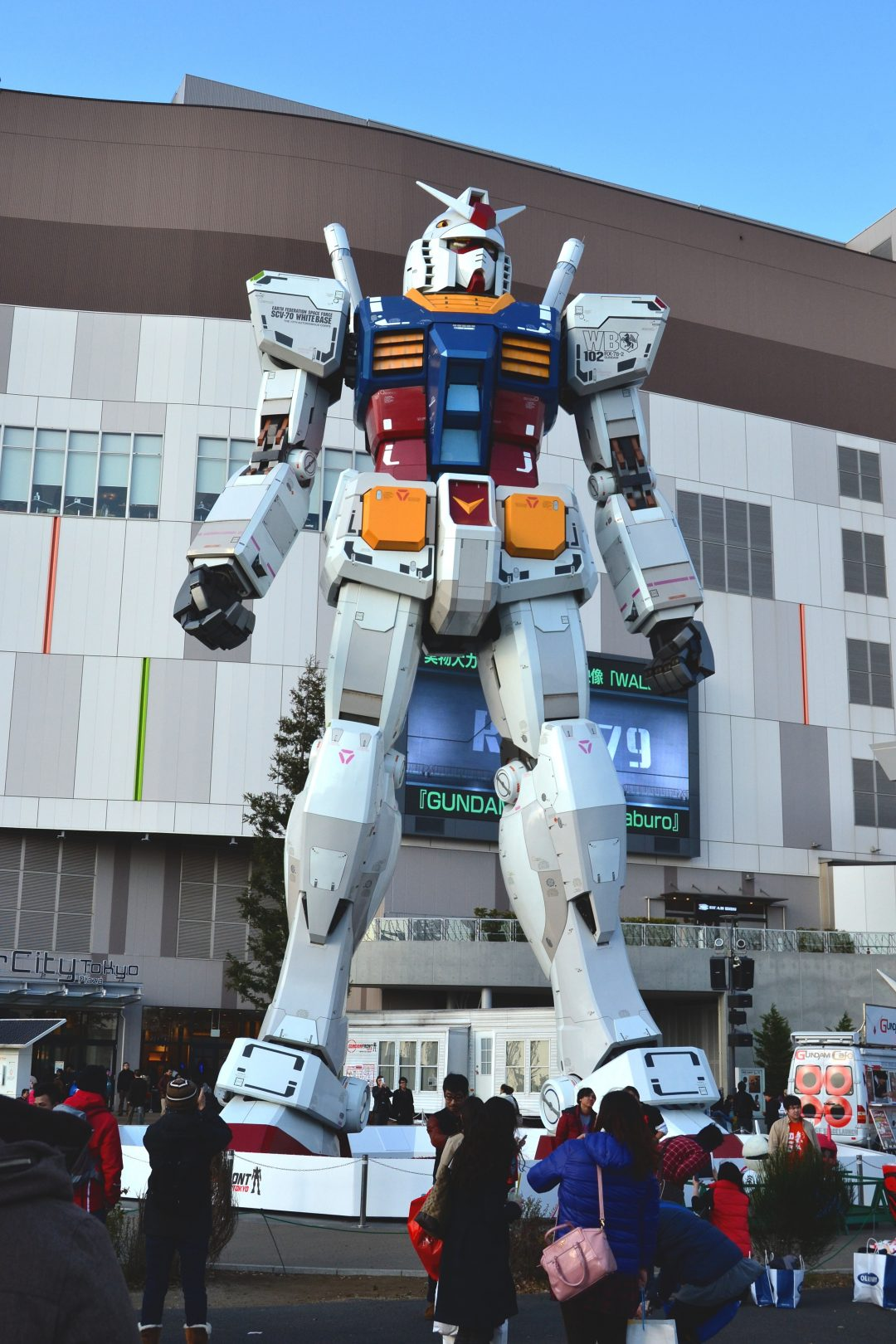 Tokyo: i 21 locali più assurdi