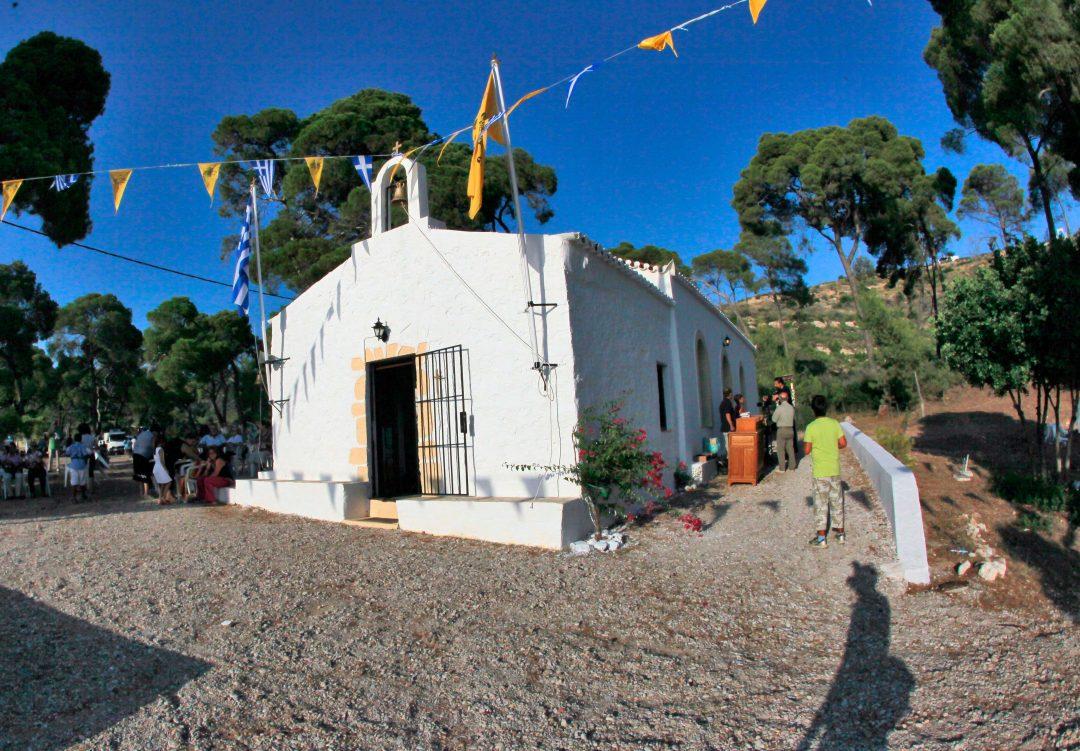 Hydra, Aegina e Spetses, le isole dell'Attica