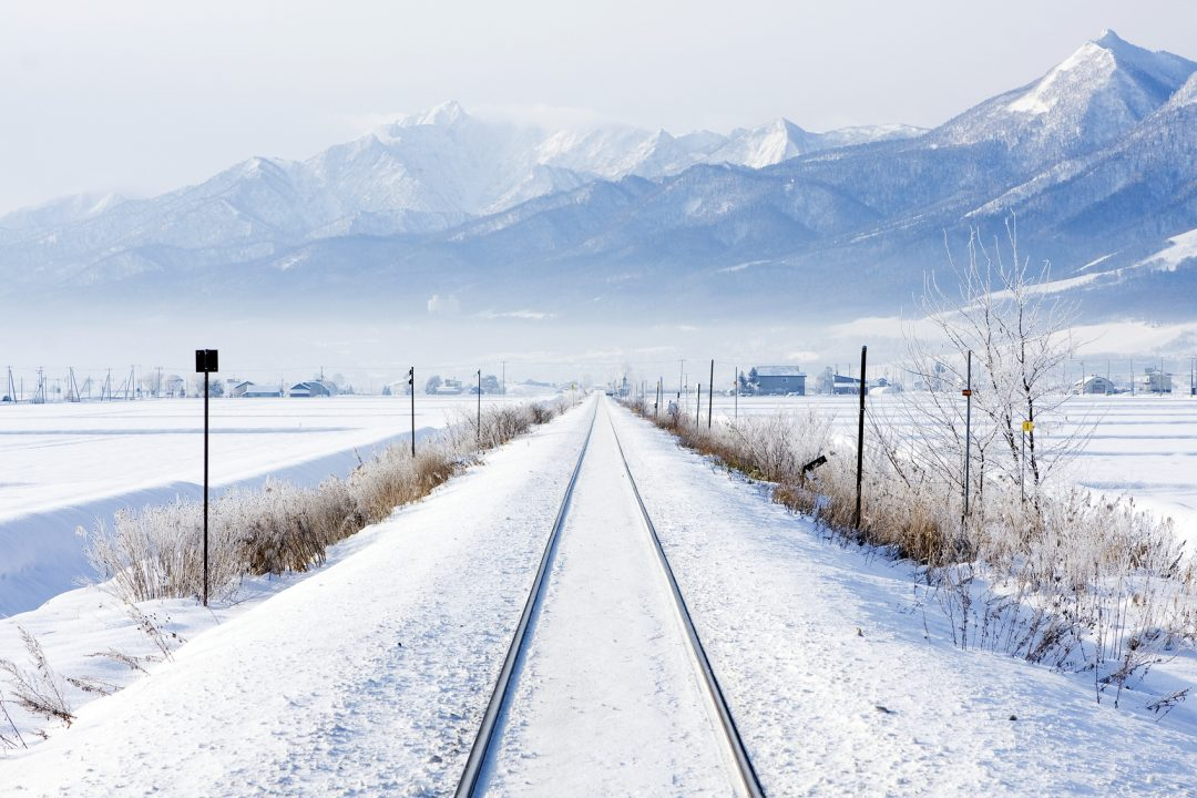 japanese railroad