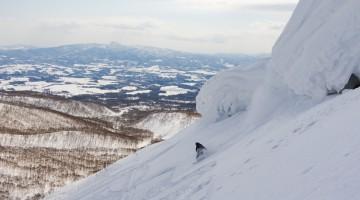 Snowboarder at a Ski Resort in Niseko, Hokkaido, Japan