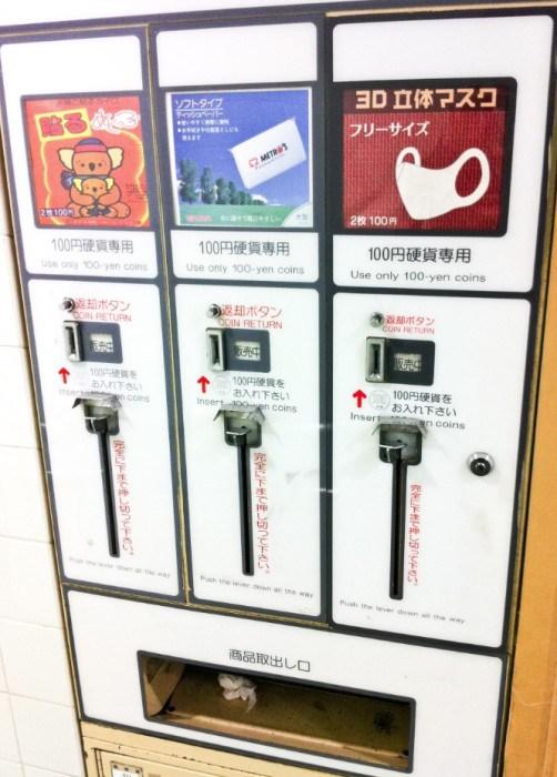 Tutto ciò che puoi trovare nel distributore automatico