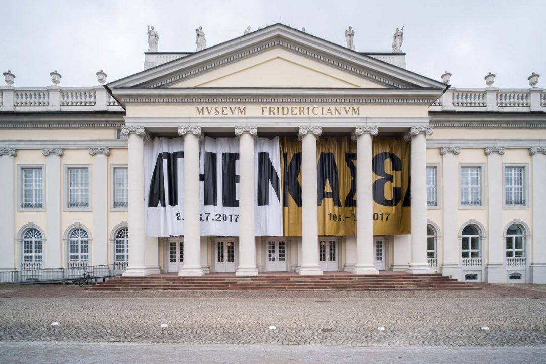 Documenta ad Atene