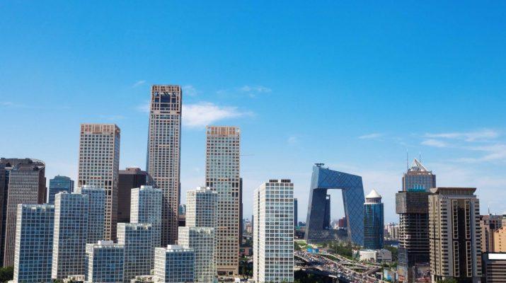 Foto Gli skyline più belli del mondo