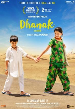 """Tra i film in garaall'Umbria Film Festival c'è """"Dhanak"""" del regista indiano Nagesh Kukunoor"""