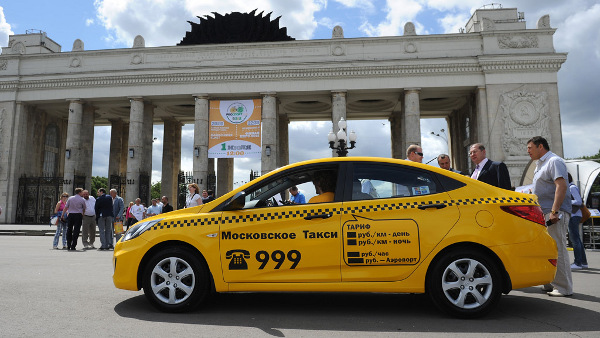 Mosca, Russia: 0,24 euro per km
