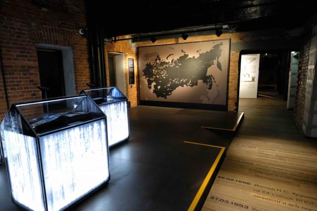 Museo dei Gulag, Mosca: creato dalla Fondazione Memorial.