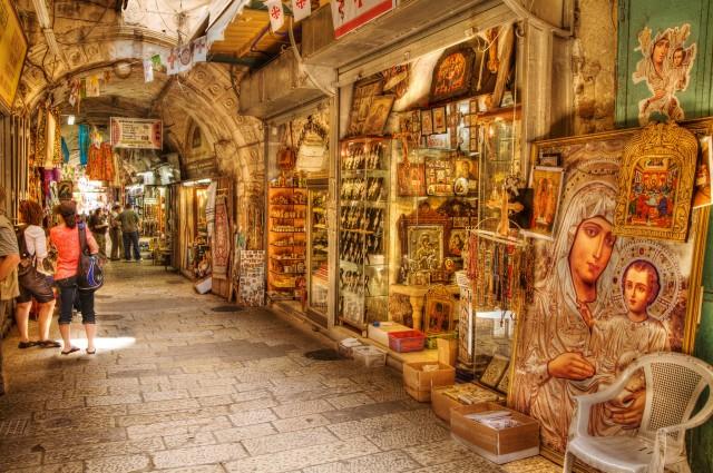 Il Mercato a Gerusalemme.