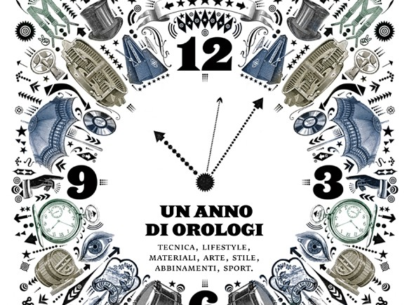 La copertina di Style Watch, illustrata da Lorenzo Petrantoni