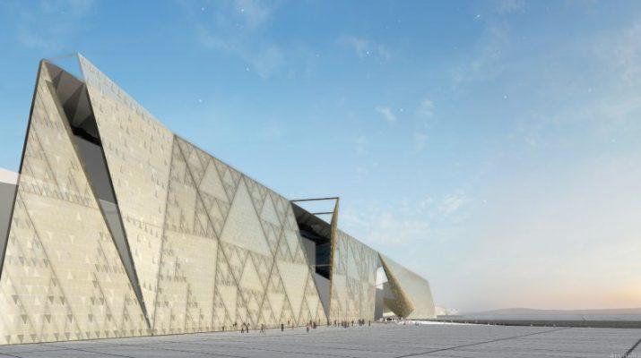 Foto Il Grand Egyptian Museum del Cairo
