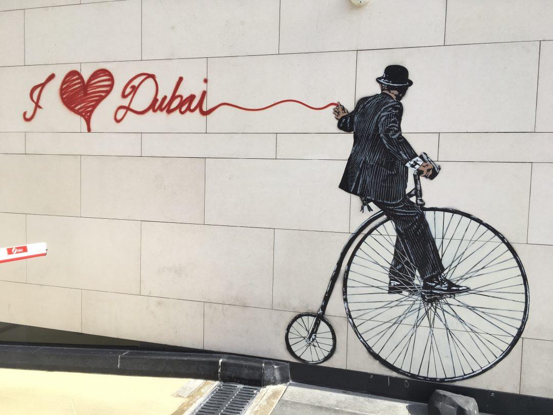 Dubai di design