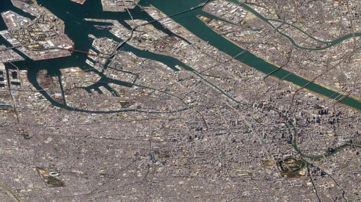 Foto La Terra dall'alto, come non si era ancora vista