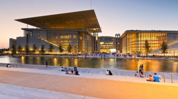 Stavros Niarchos Foundation Cultural Center.