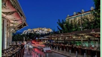 Atene-native