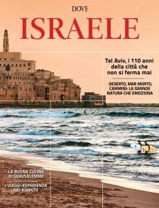 Dossier Israele, gratis in edicola con Dove