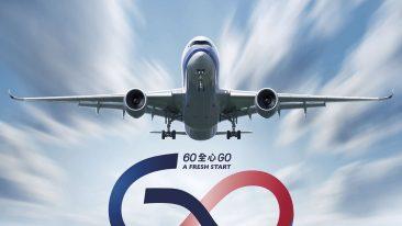 La copertina del calendario che festeggia i 60 anni della compagnia aerea
