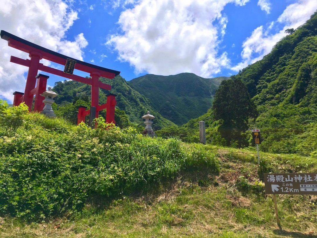 Giappone segreto: alla scoperta della regione Tohoku