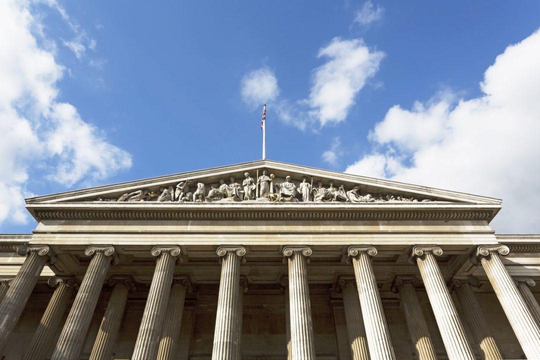 British Museum, Londra