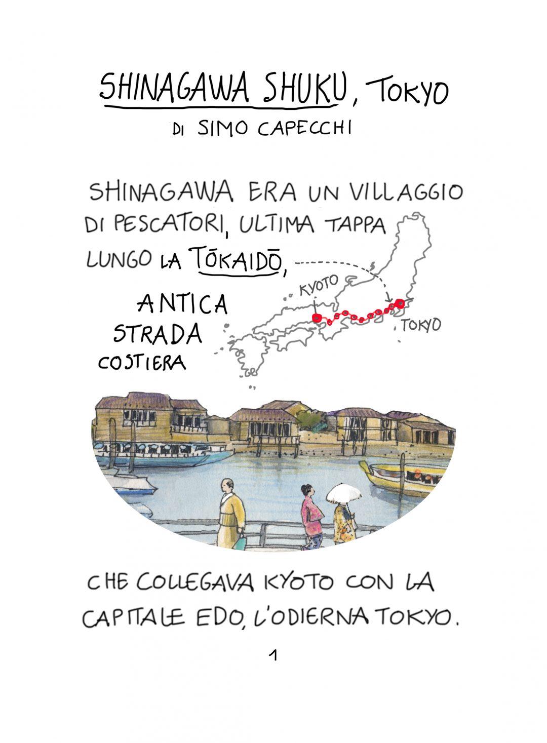 Tokyo segreta: Il viaggio per immagini della urban sketcher di DOVE