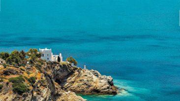 Ios: una villa su un promontorio isolato a ridosso di Mylopotas beach. Foto: Giovanni Tagini/ Dove giugno 2020