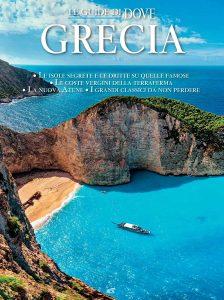 guida Grecia di Dove