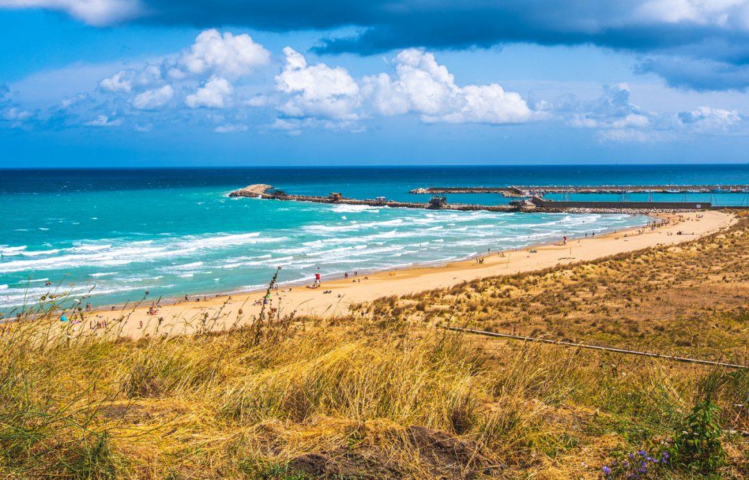 Punta Penna, Riserva Naturale di Punta Aderci