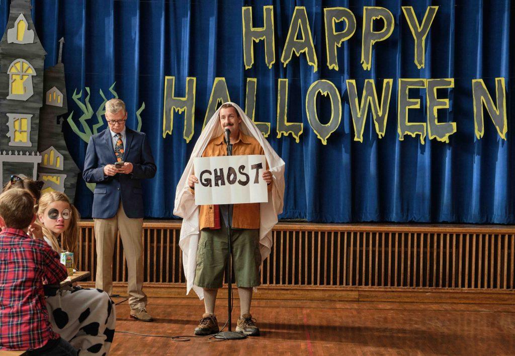 Film Halloween per ragazzi da vedere su Netflix: Hubie Halloween