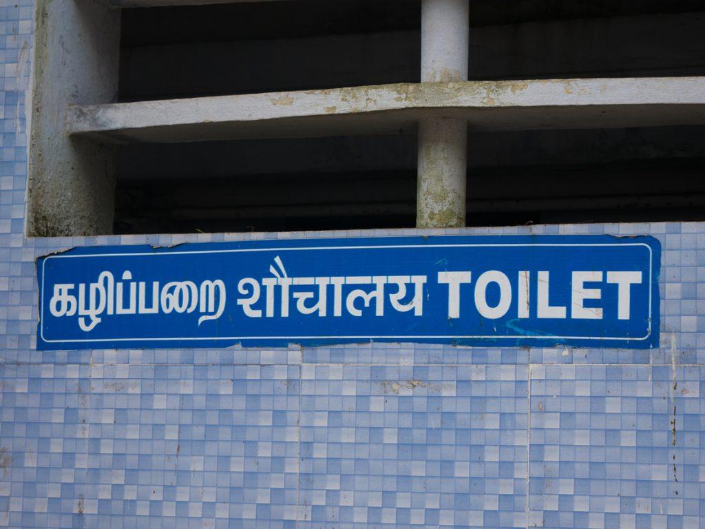 Giornata Mondiale dei servizi igienici