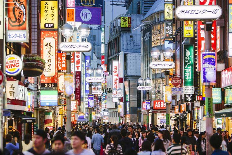 Città più popolosa del mondo: Tokyo - Giappone