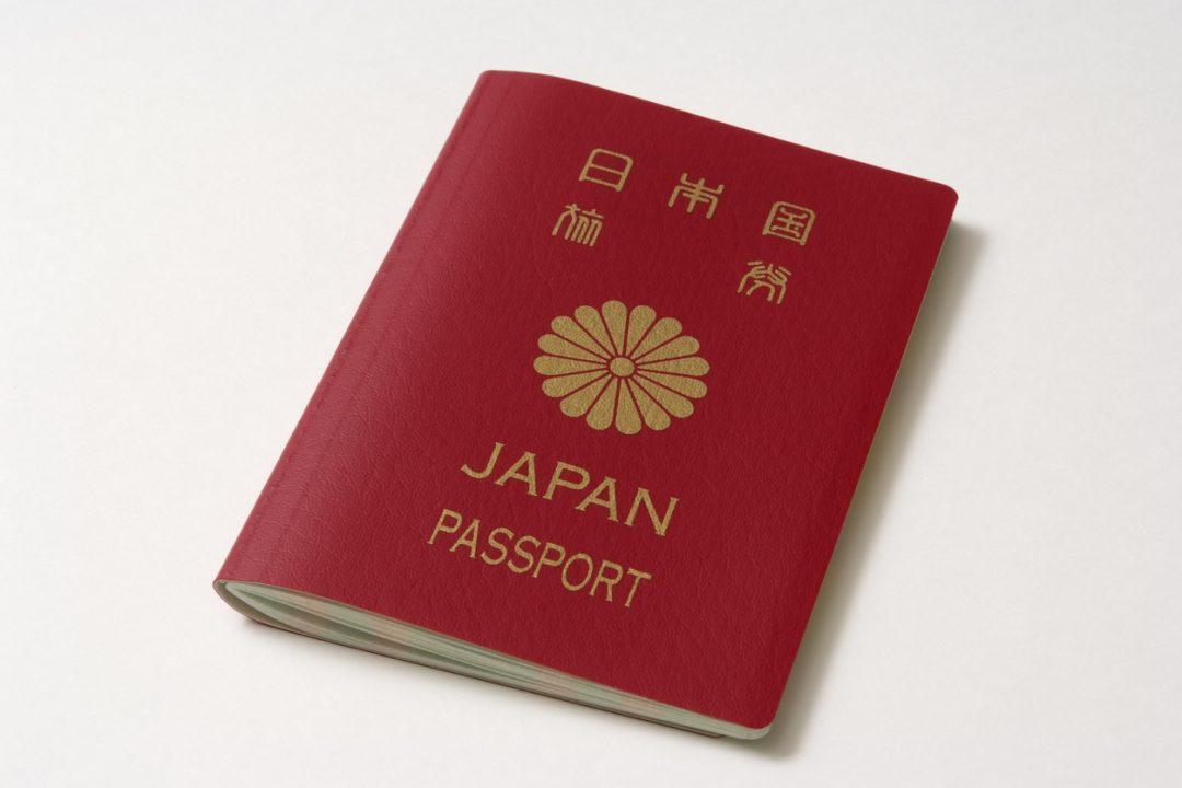 Giappone - 191 paesi