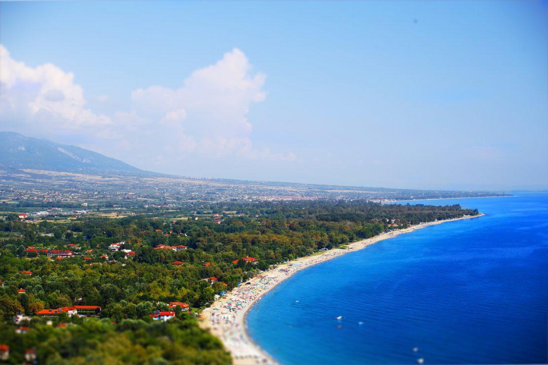 Pieria Macedonia Grecia