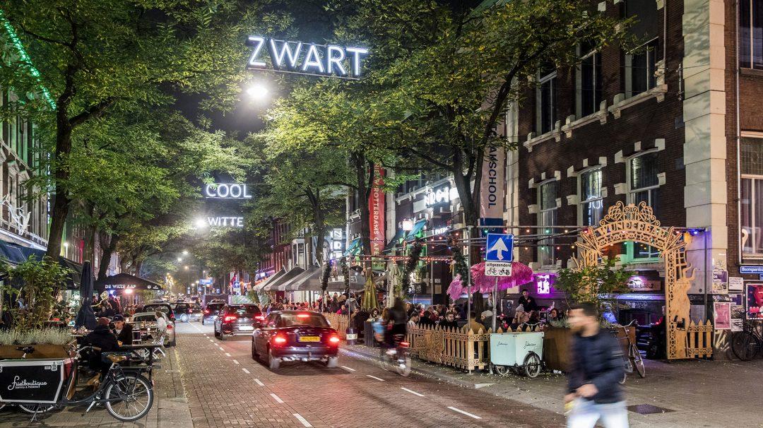 6° Witte de Withstraat, Rotterdam (Paesi Bassi)