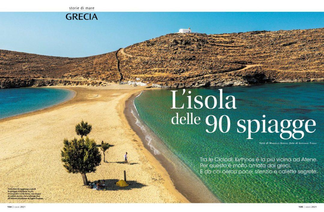 Storie di mare: Grecia