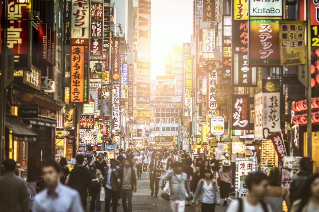 È possibile andare in Giappone ora?
