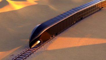 Treno di lusso G Train