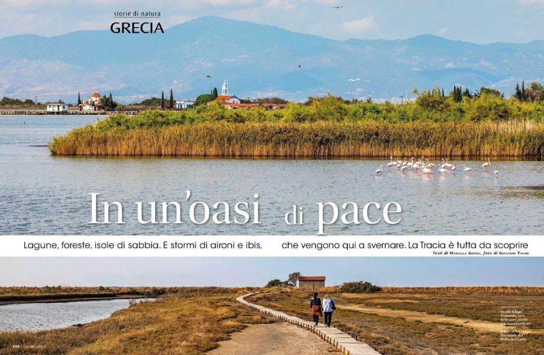 Grecia: in un'oasi di pace